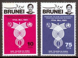 Brunei - Scott #260-261 - MNH - Toning spot #260 - SCV $3.45
