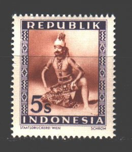Indonesia. 1948. 57 of the series. Dancer in national costume. MNH.