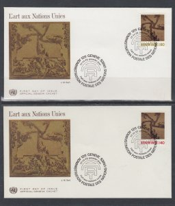 UN Geneva 28-29 Art Geneva U/A Set of Two FDC