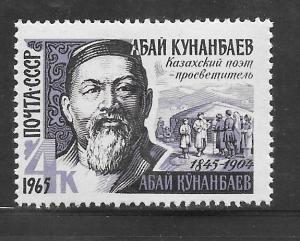 Russia #3059 MNH Single