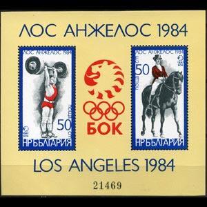 BULGARIA 1983 - MI# B132 S/S Olympics NH