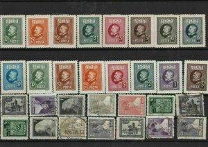 Romania Stamps Ref 13899