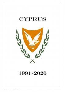 Cyprus  1991-2020 PDF (DIGITAL) STAMP  ALBUM PAGES