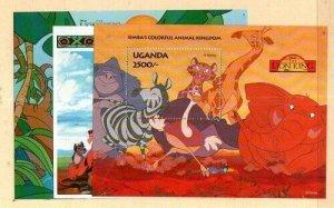 Uganda Scott 1269-71 Mint NH [TG1158]