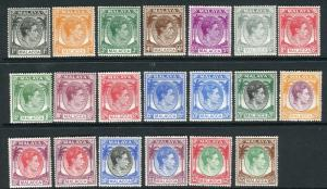 MALACCA-1949-52  A lightly mounted mint set to $5 Sg 3-17