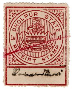 (I.B) India (Princely States) Revenue : Dholpur State Receipt 1a (small format)
