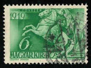 Hungary, 6 F (4074-T)