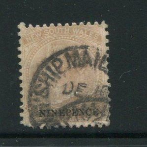 New South Wales #96 Used