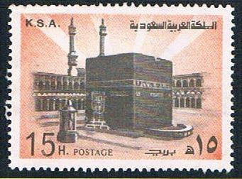 Saudi Arabia 693 Used Holy Kaaba (BP581)