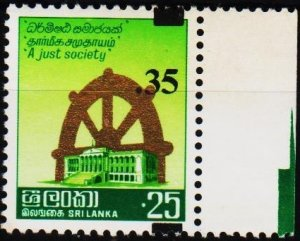 Sri Lanka. 1980 35c on 25c(Miss-Placed Surcharge). Stained. Unmounted Mint