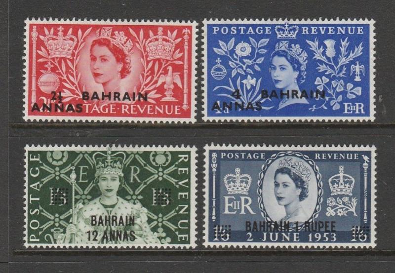 Bahrain 1953 Coronation MM SG 90/3