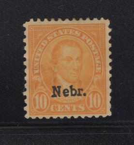 US Stamp Scott #679 Mint Previously Hinged SCV $90