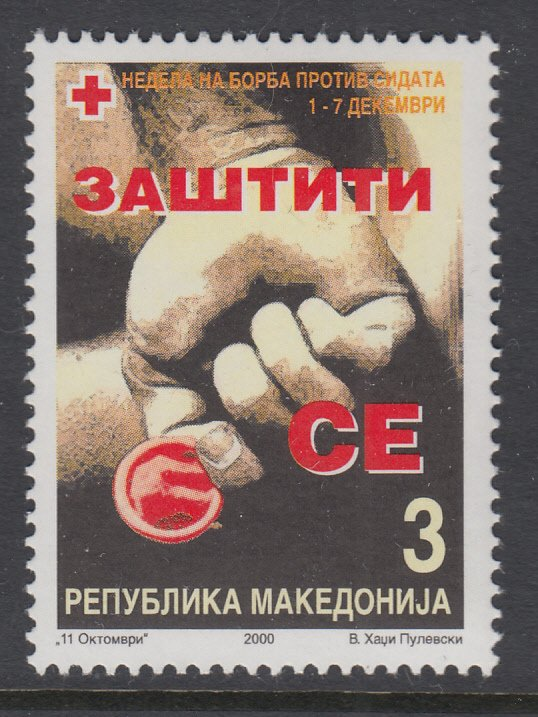 Macedonia RA110 MNH VF