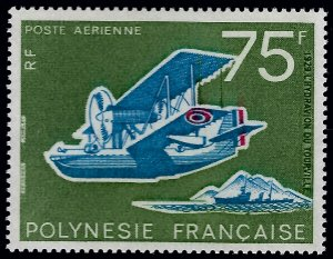 French Polynesia Sc C113 MNH VF SCV$16...French Colonies are Hot!