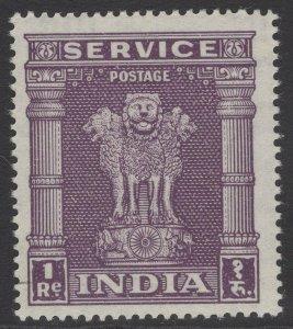 INDIA SGO161 1950 1r VIOLET MTD MINT