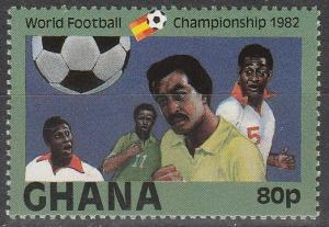 Ghana #807 MNH F-VF  (V3572)