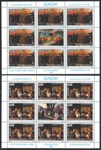 Yugoslavia. 1998. ml 2855-56. Painting, folk customs. MNH.