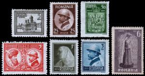 Romania Scott 283-289 (1922) Mint H F-VF Complete Set, CV $21.40 B