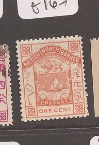 North Borneo SG 23 MNH (3aye)