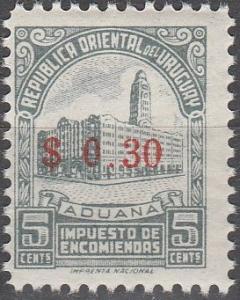 Uruguay #Q87 MNH VF  (SU1814)