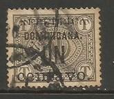 Dominican Republic 170 VFU W918-3