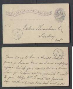 Canada #3035 - 1c QV p/c-York cty-Parkdale,Ont single broken circle-Jy 4 1884-fa
