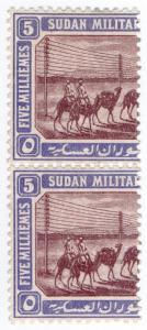 (I.B) Sudan Telegraphs : Military Telegraphs 5m (Rosette)