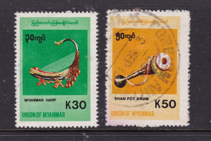Myanmar x 2 from the 1998 set