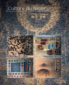Niger 2013 Ancient Cultural Sites of Africa  4 Stamp Sheet 14A-348