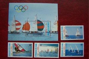 Ivory Coast 1987 MNH Sport Pre Olympic Seoul 1988