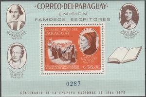 Paraguay #958a Specimen Ovpt  MNH VF CV $17.00 (V2762L)