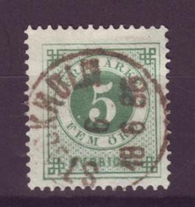 J1837 JLS stamps 1877-9 sweden used 5 ore #30 perf 13