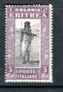 ERITREA 120 MLH Postman