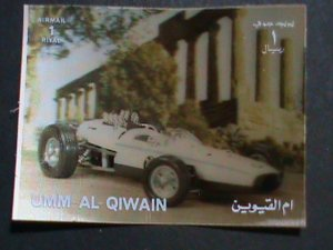 QIWAIN STAMP - LOVELY CLASSIC ANTIQUE CAR- AIRMAIL-LARGE 3-D STAMP MNH #1