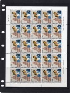 Cyprus 1981 Sc#569 Lady Diana/Prince Charles Mini-Sheetlet (25) MNH VF