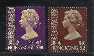 Hong Kong #284A-85A used cv $2.50