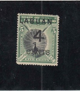 LABUAN (MK4396)  # 87  VF-MH 4 on 5cts ARGUS PHEASANT SURCHARGED /#1 CAT VAL $55