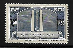 FRANCE 312 MINT HING CANADIAN WAR MEMORIAL