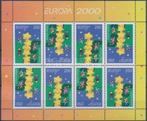Belarus stamp Europa CEPT minisheet 2000 MNH Mi 369 WS209295