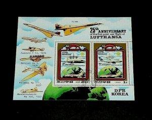 KOREA, 1980, LUFTHANSA, POST WAR FLIGHT, CTO, SOUVENIR SHEET/2, NICE! LQQK!