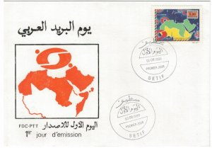 Algeria 1998 FDC Stamps Scott 1128 Arab Post Day Map Africa