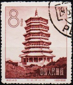 China. 1958 8f S.G.1744 Fine Used
