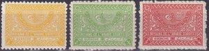 Saudi Arabia #159-61 MNH  CV $14.25   (Z3231)
