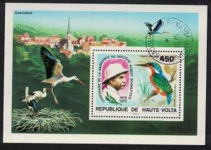 Upper Volta Stork Kingfisher Birds Dr Albert Schweitzer MS 1975 CTO