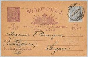 50855 - PORTUGAL - POSTAL HISTORY - STATIONERY CARD from LISBON to SAIGON!! 1895