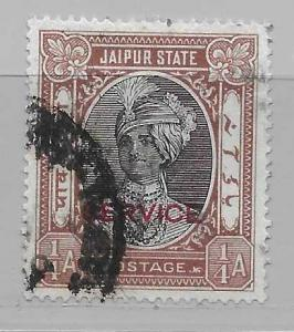 India - Jaipur 24 Maharaja Man Singh II single Used