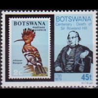 BOTSWANA 1979 - Scott# 236 R.Hill 45t NH