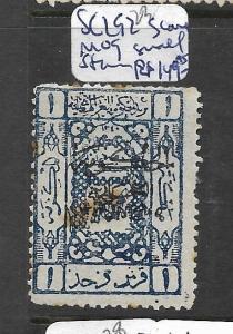 SAUDI ARABIA (PP1204B) SC L92  SMALL STAIN   MOG