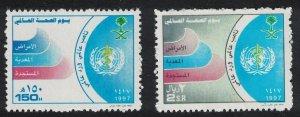 Saudi Arabia World Health Day 2v 1997 MNH SG#1923-1924