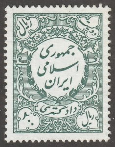 Persian/Iran stamp, Revenue Stamp, #R8180a, used,  #HK-260